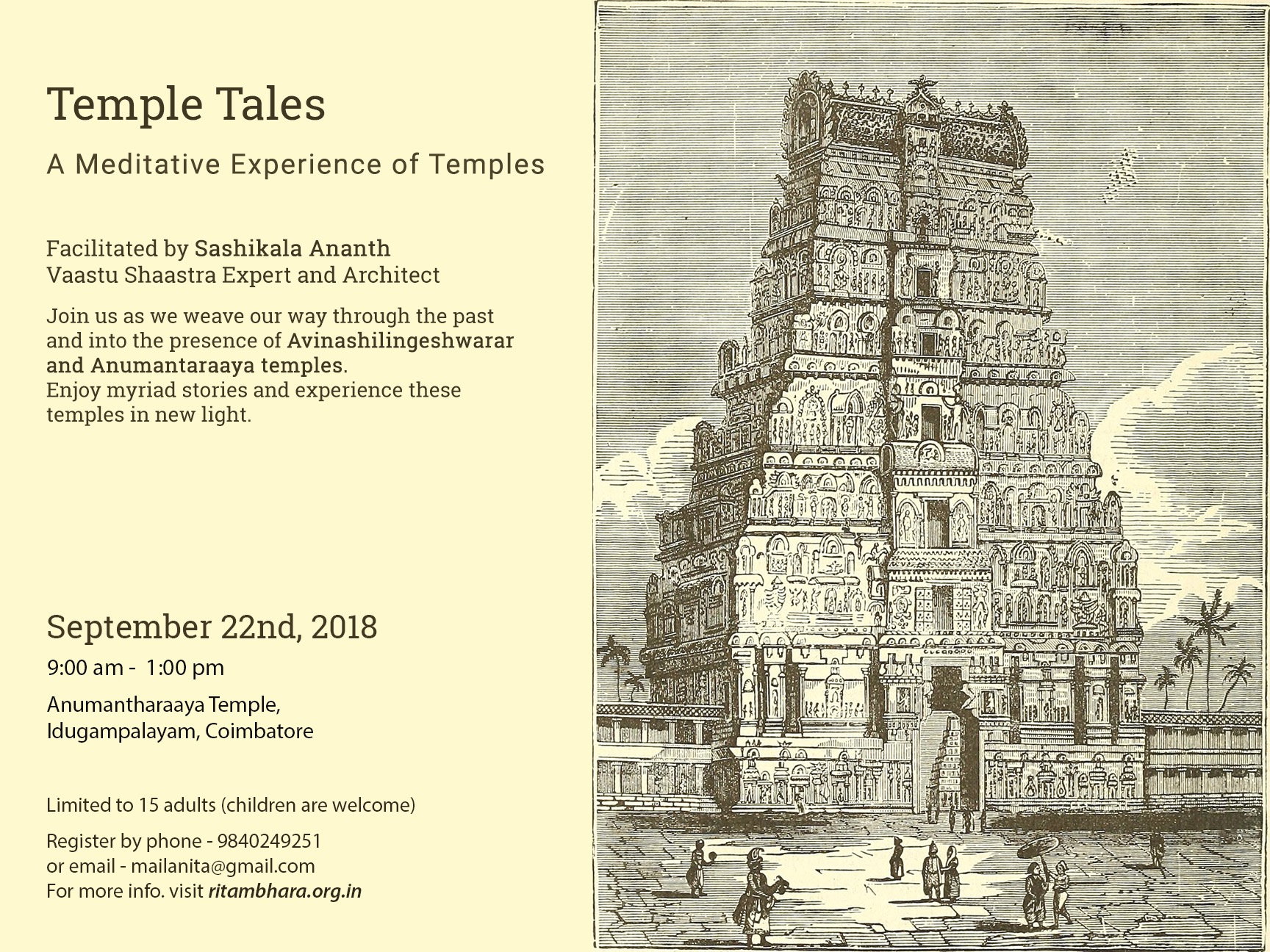 TempleTalesposter22Sept2018