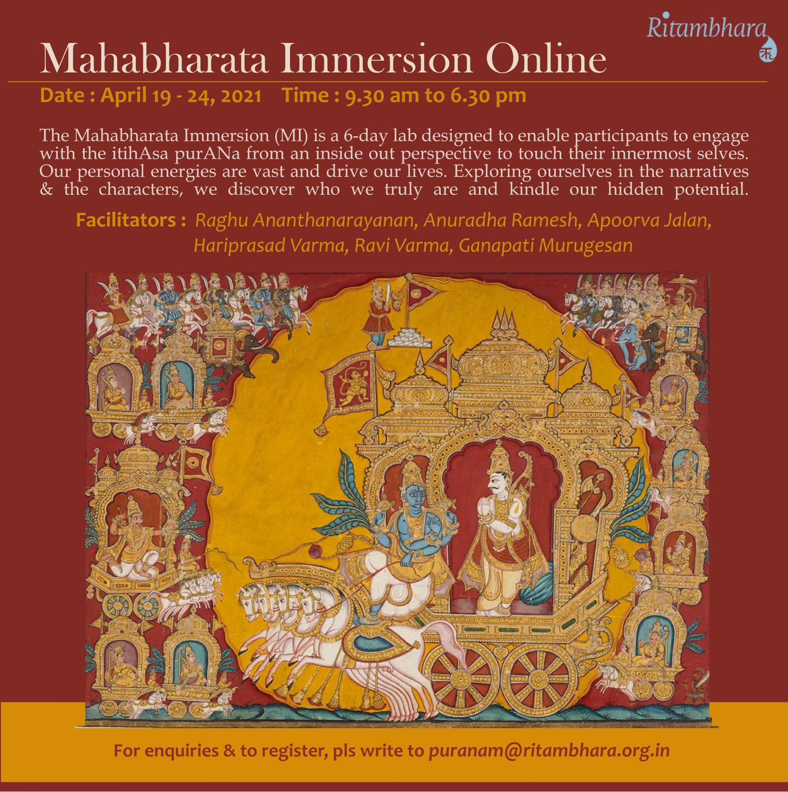 poster mahabharata final